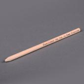 Pencil 178mm